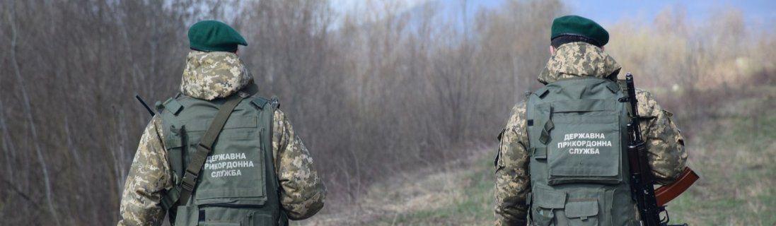На Рівненщині виявили нові місця незаконного видобутку бурштину (відео)