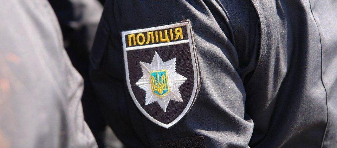 В Одесі біля ліцею невідомий розлив розчин аміаку: учнів евакуювали