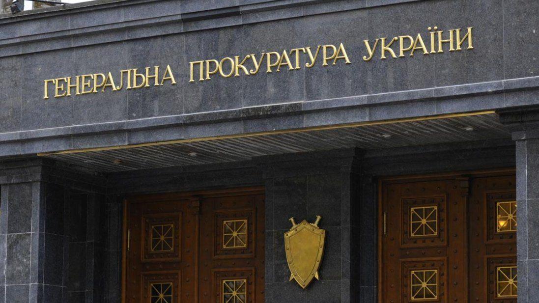 На «Укроборонсервісі» через збитки державі провели обшуки