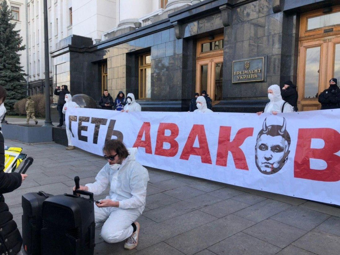 У Луцьку — мітинг проти Авакова