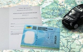Чи важко отримати міжнародне посвідчення водія
