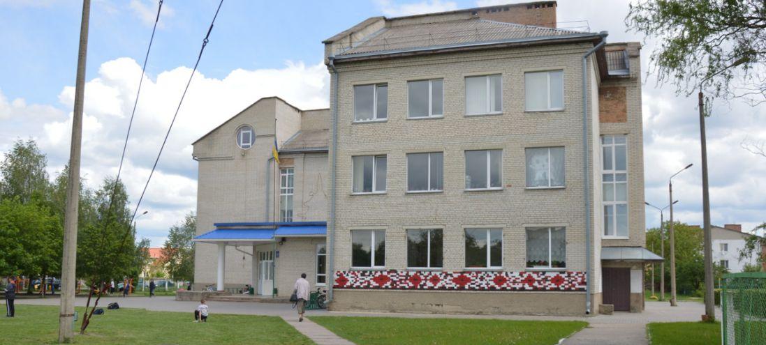 У Луцьку на добудову скандальної школи нема грошей