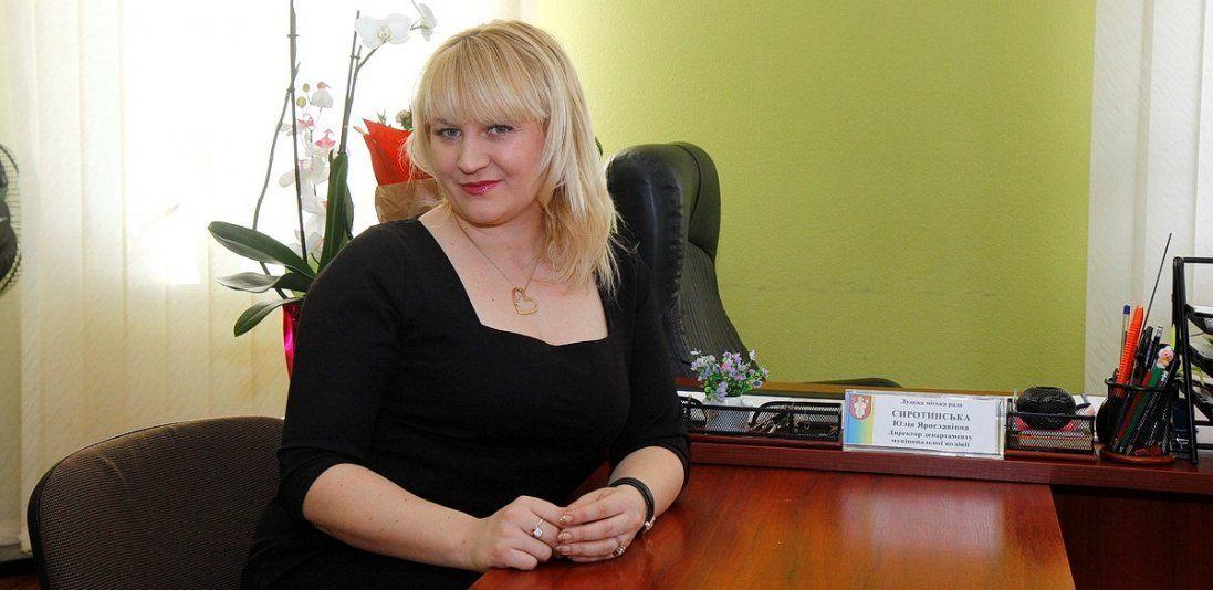 Сиротинська знову заявила про стеження (відео)
