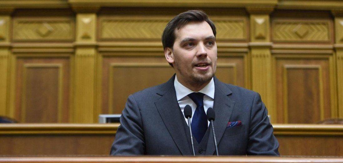 Гончарук назвав «формулу» знищення корупції в Україні