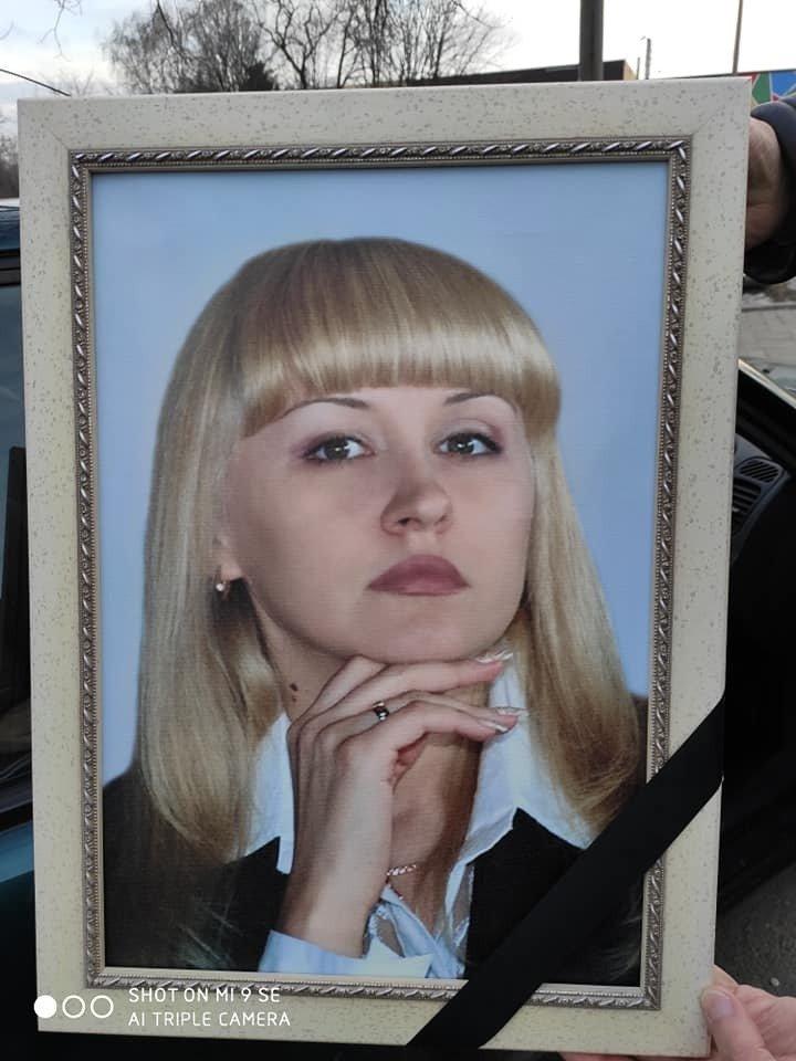 Загибла Ганна Литвиненко