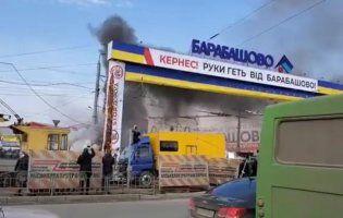 Сутички на ринку в Харкові: постраждало 5 людей