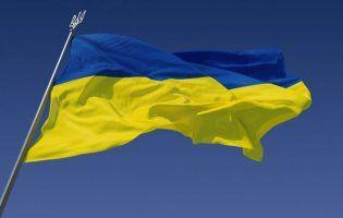У Харкові спалили прапор України (фото)