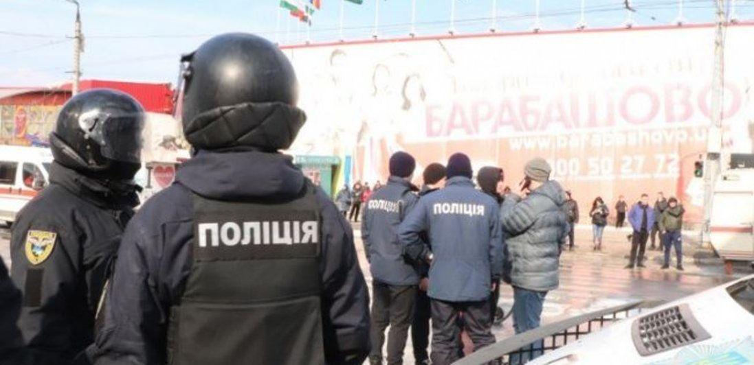 Зіткнення на харківському ринку: затримали 55 осіб