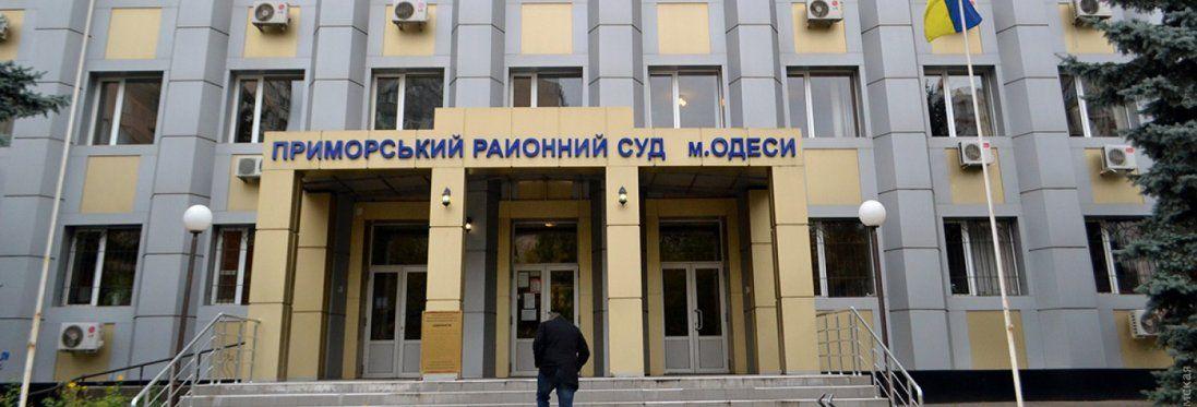 В Одесі обвинувачений з гранатою взяв суддів у заручники (фото, відео)