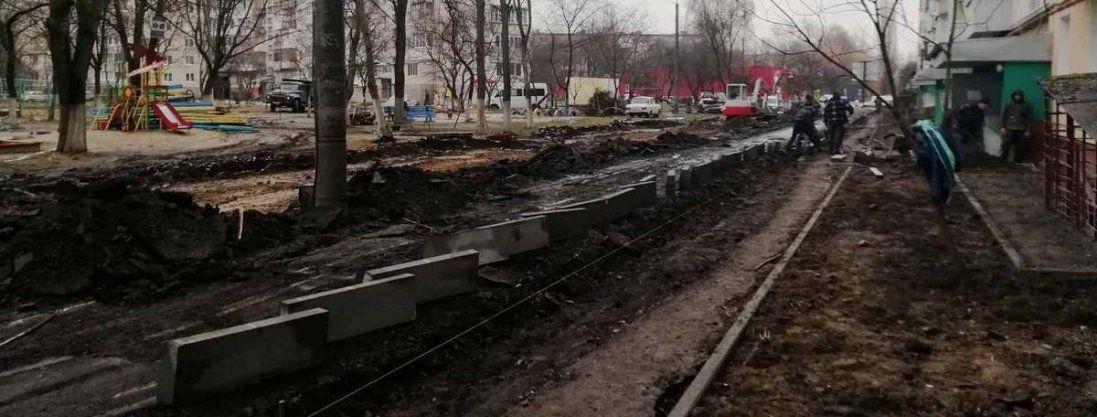 У Луцьку стартував капітальний ремонт двох дворів (фото)