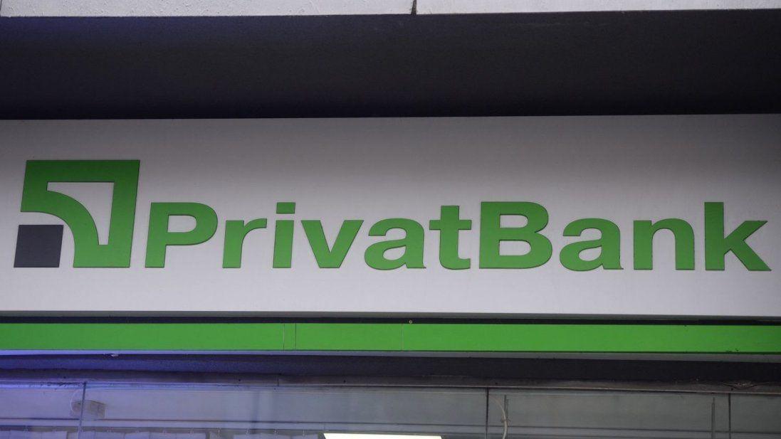 В ніч на 1 березня не працюватиме «Приватбанк»