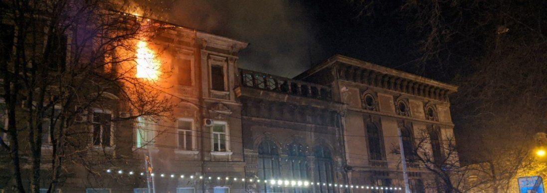 В Одесі горіла багатоповерхівка: є постраждала (фото)