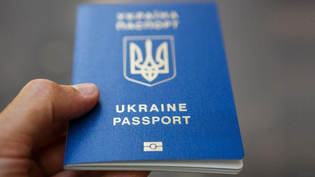 Українці їздитимуть в Росію за закордонними паспортами