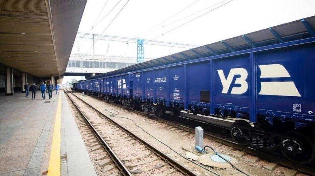 «Укрзалізниця» не підніматиме в березні ціни на проїзд. Чому?