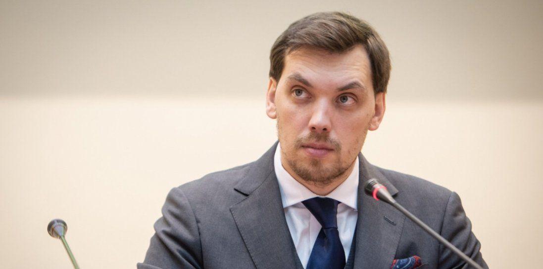 Гончарук звернувся до суду, щоб заборонили його відставку