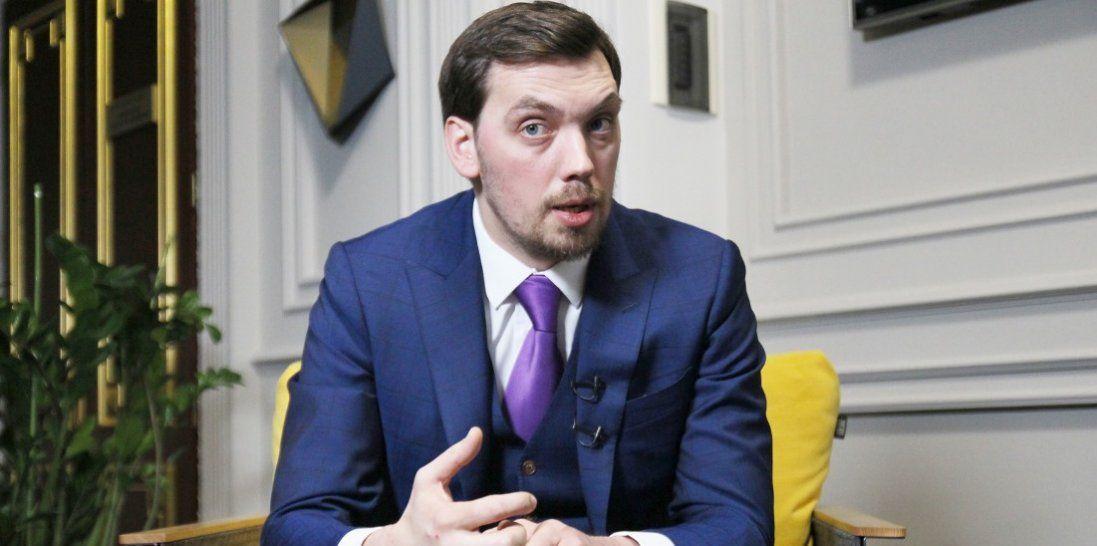 Постанову про відставку Гончарука внесли до Ради