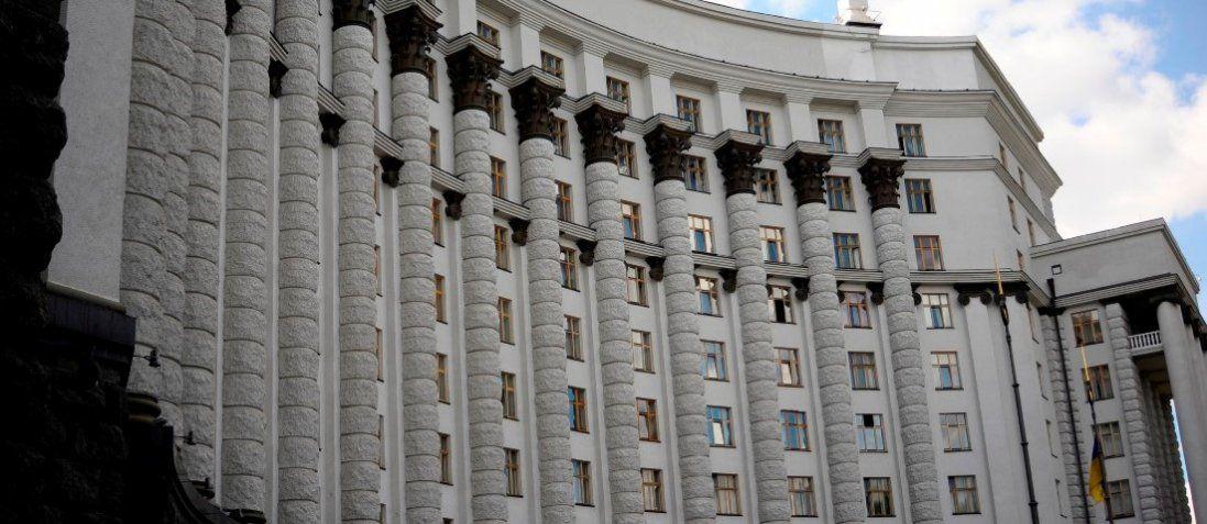 Повідомили ймовірний склад нового Кабінету міністрів