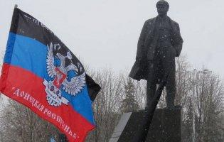 У «ДНР» — паніка через псевдонаступ ЗСУ