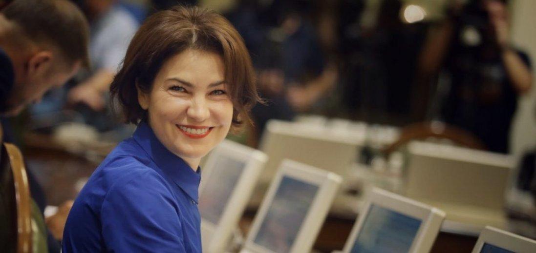 Хто може стати новим генпрокурором України
