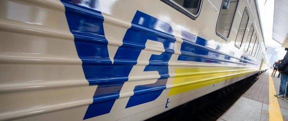 «Укрзалізниця» призначила додаткові потяги. Куди й чому?