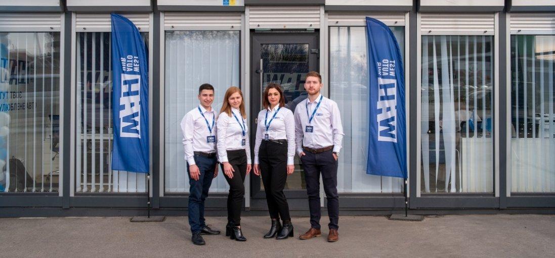WEST AUTO HUB відкрив офіс у Києві (фото)
