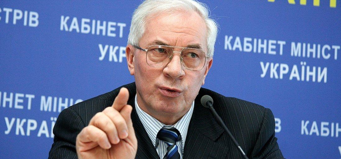 Рада ЄС зняла санкції Азарова й Ставицького