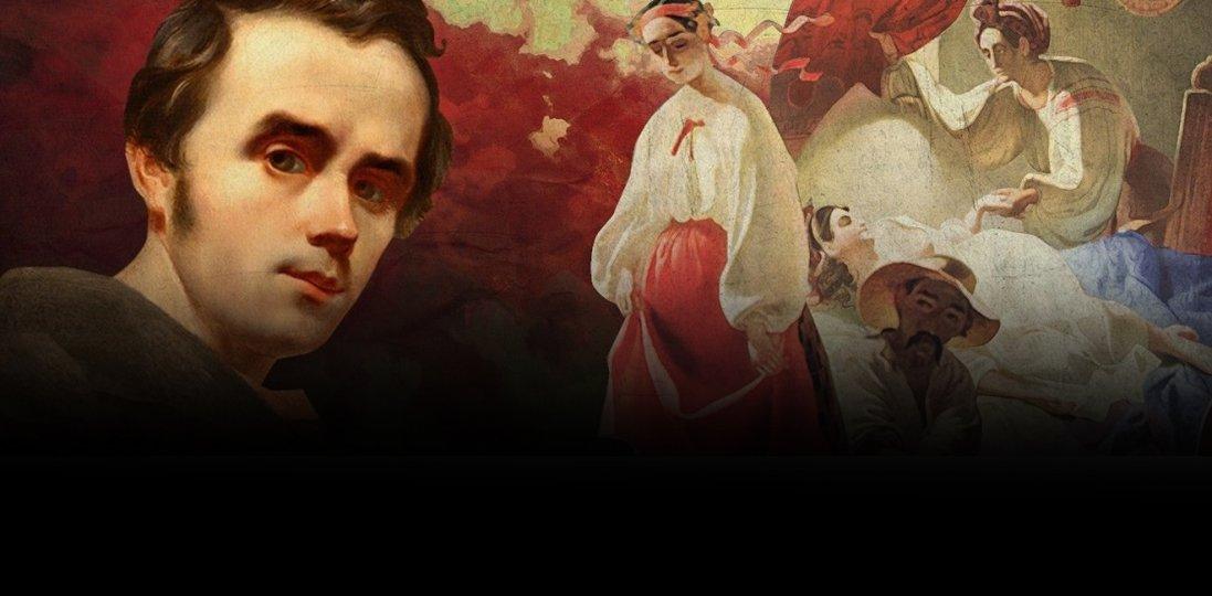 Малярство приносило Шевченку гроші, поезія – арешти, а жінки – страждання