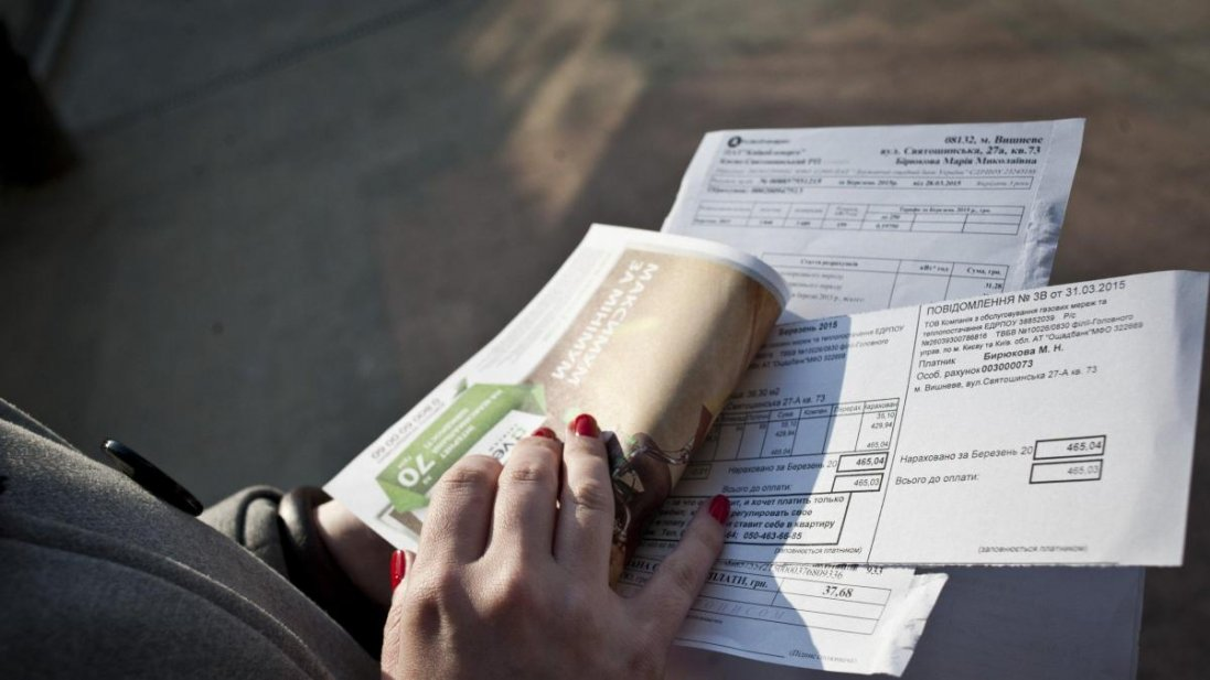 Українці отримуватимуть більше комунальних платіжок
