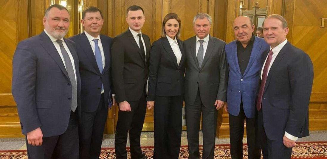 Поки вбивають наших військових, Медведчук і Ко зустрічалися з Путіним