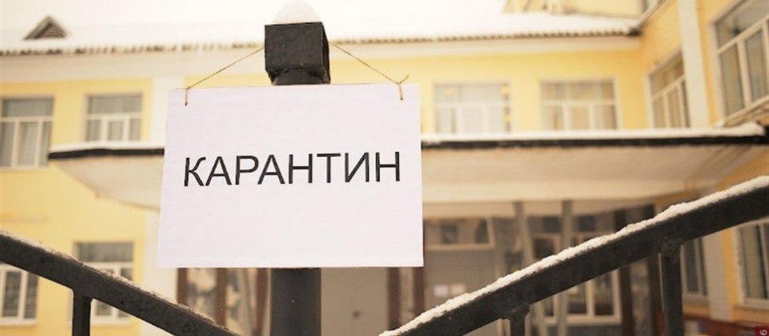 У Києві – карантин через коронавірус (відео)