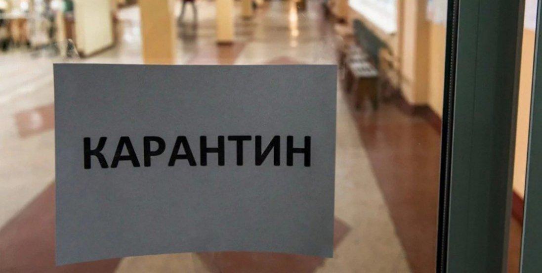 Україну «закрили» на карантин. На скільки?