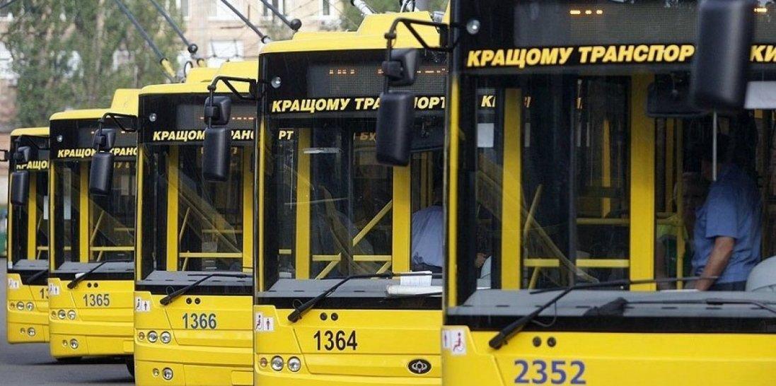 Епідемія коронавірусу: як у Києві працюватиме громадський транспорт
