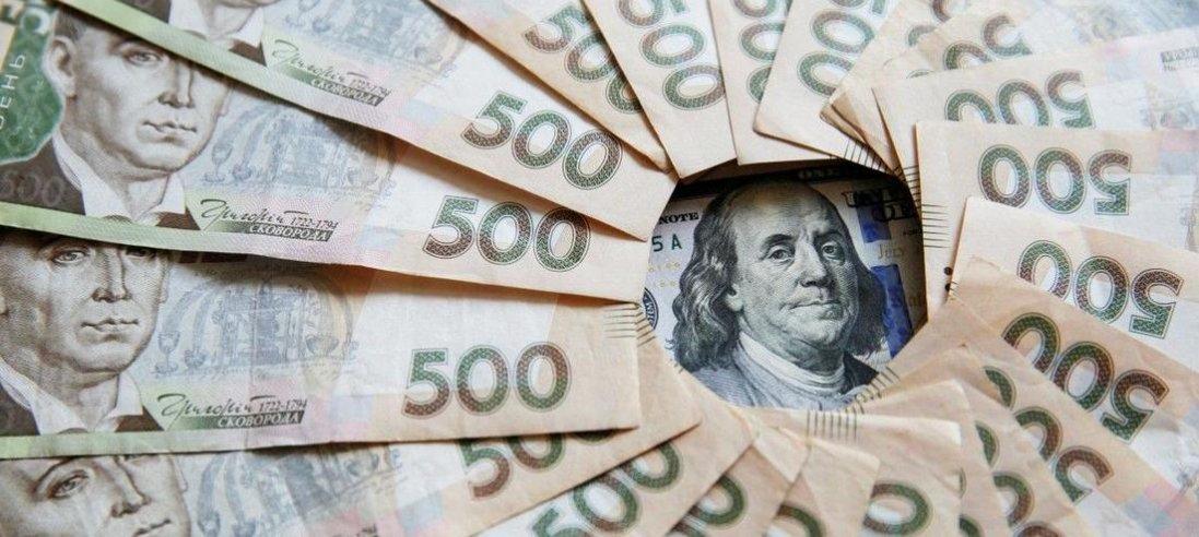 Чому в Україні різко здорожчав долар