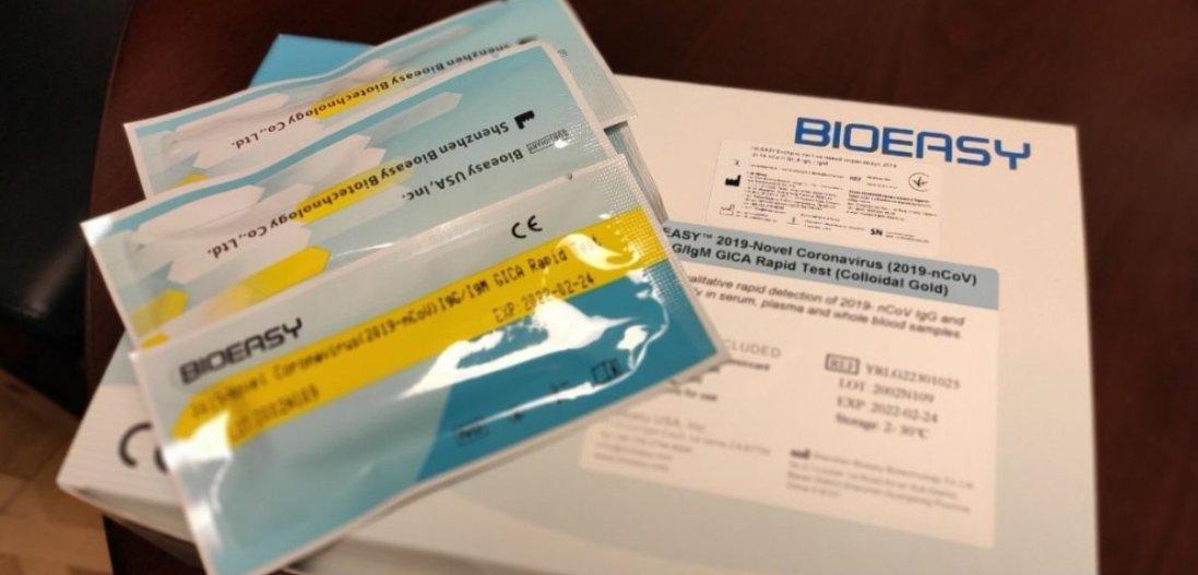 В Україні закупили понад 90 тисяч тестів для виявлення коронавірусу