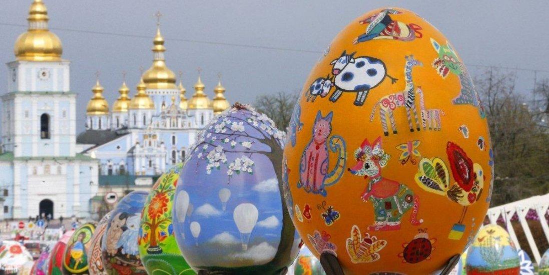 Великодні вихідні: скільки відпочиватимуть українці у квітні