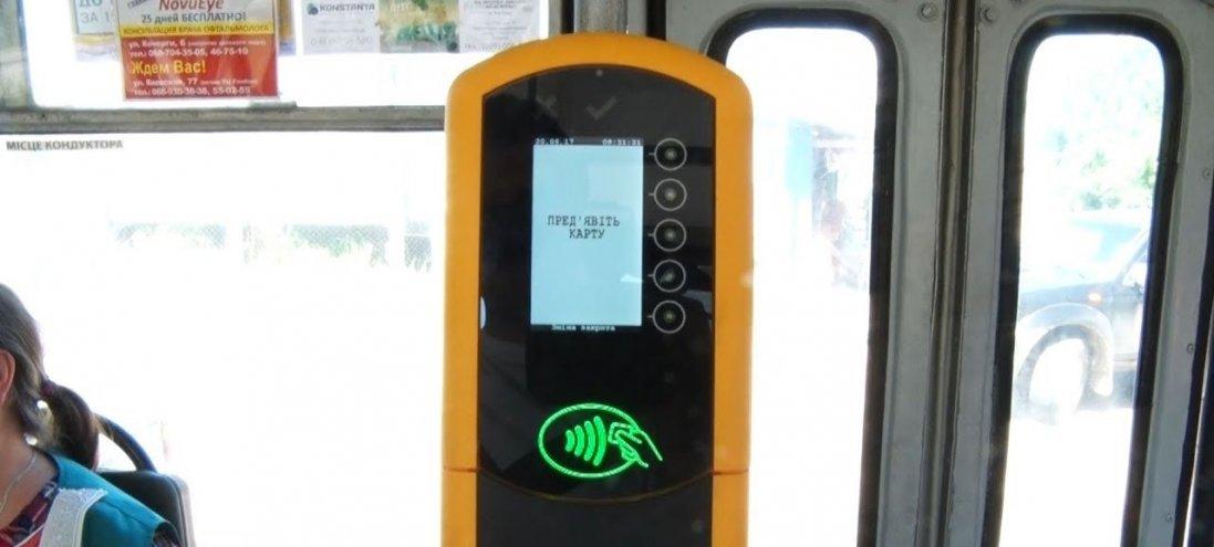 У Луцьку за проїзд можна розрахуватися через Android Pay