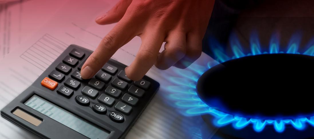 На Волині просять зменшити тариф на газ