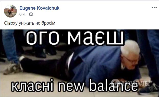 Інцидент з Сивохою висміяли після скандальних слів про Донбас