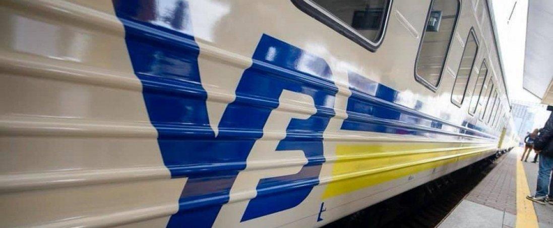 Надзвичайний стан у Словаччині: «Укрзалізниця» призупинила продаж квитків