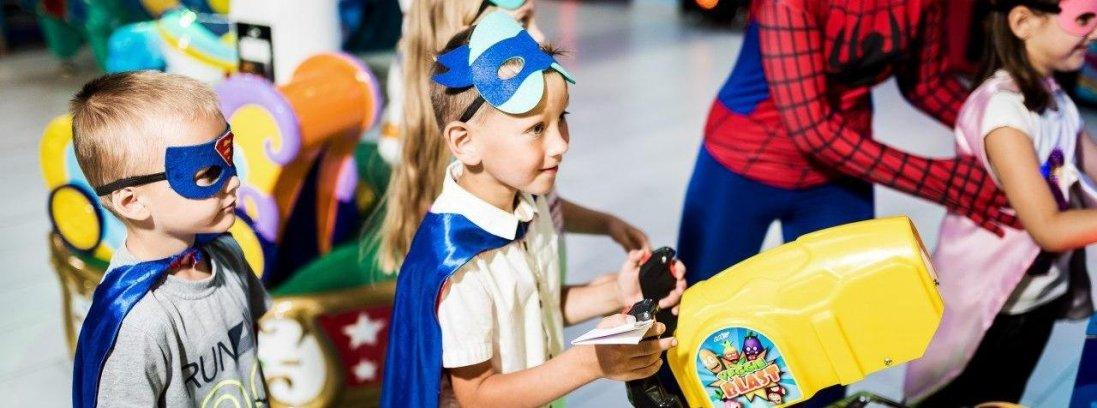 У «Промені» запрошують в місця щасливих дітей (фото)