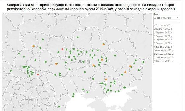 Яка ситуація з коронавірусом в Україні 14 березня / СкріншотPublic.tableau.com