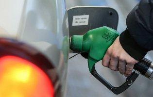 В Україні знизили ціни на бензин