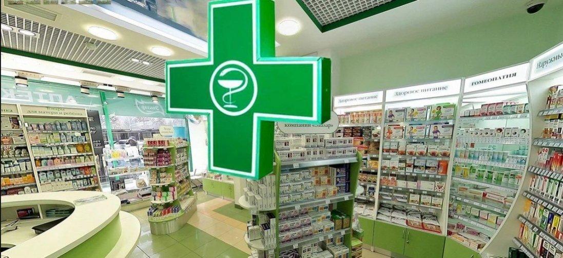 У Луцьку беруться контролювати ціни в аптеках