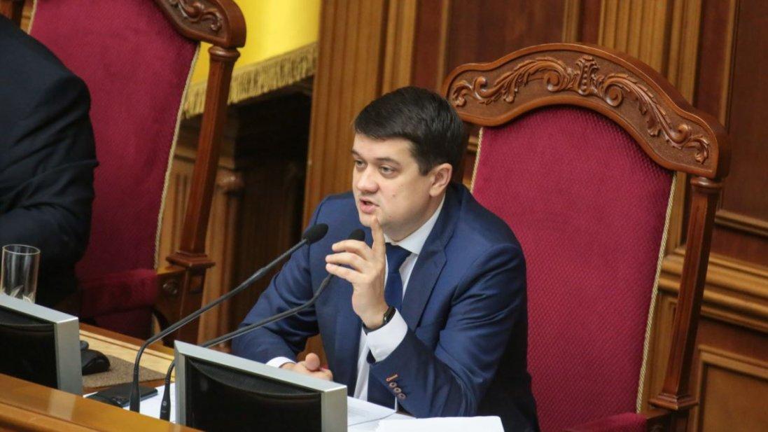 Верховна Рада не йде на карантин і продовжить роботу, – Разумков