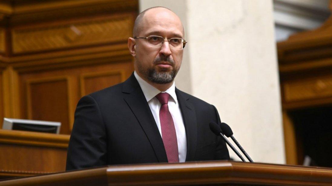 Кабмін готовий до введення надзвичайного стану в Україні, – Шмигаль