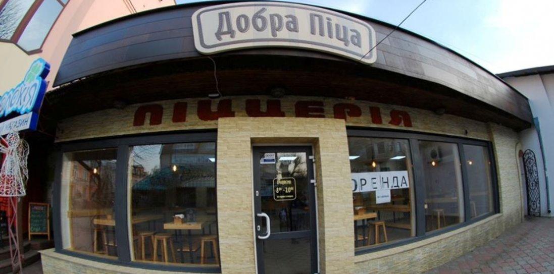 У Луцьку закривають піцерію, де не торгували алкоголем