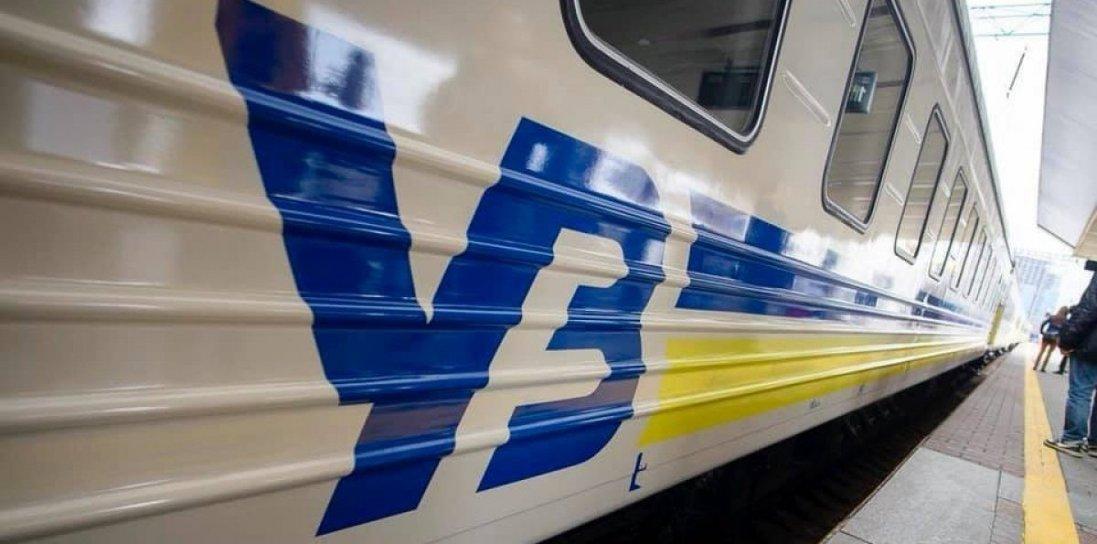 З 18 березня «Укрзалізниця» скасує всі пасажирські потяги