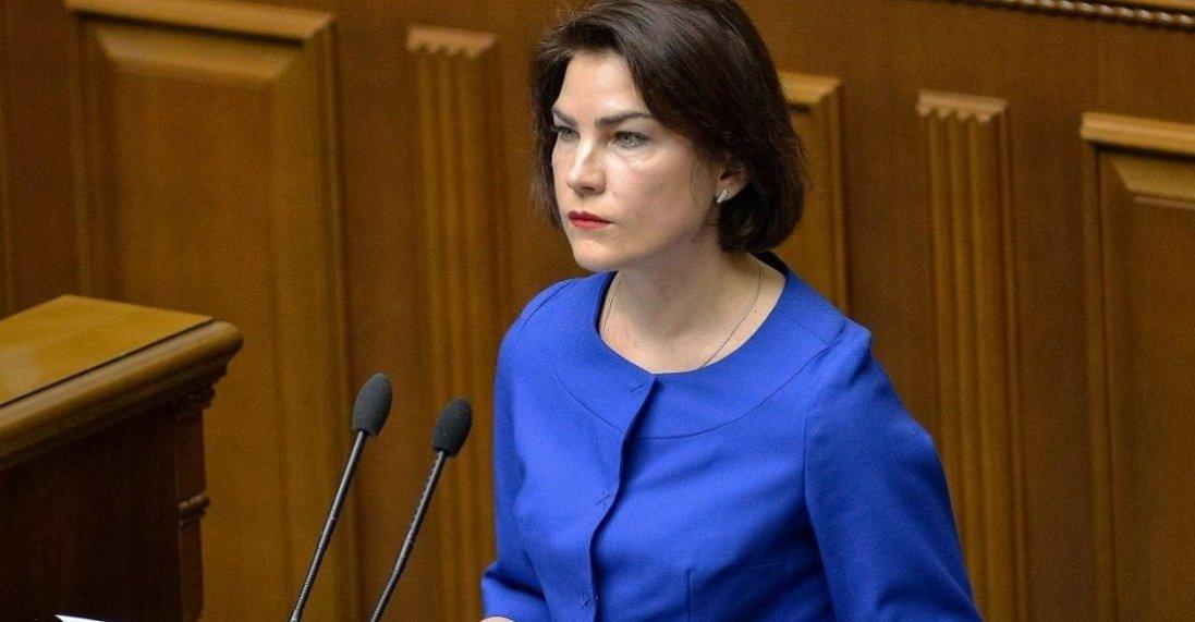Хто така Ірина Венедіктова, яка очолила Офіс генпрокурора