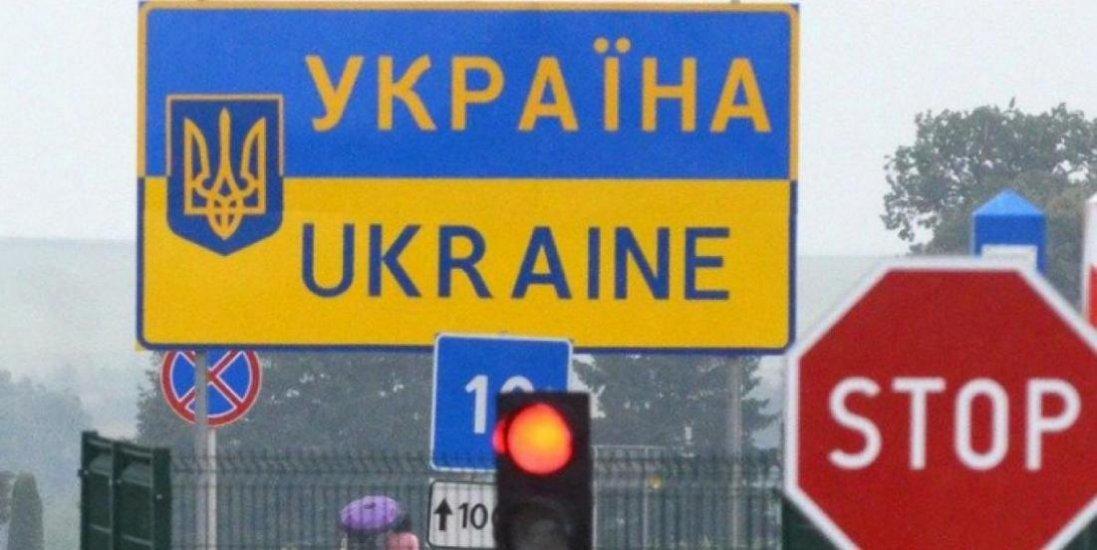 В Україну за 24 години приїхали понад 50 000 людей