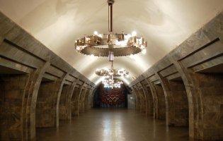 Коли закриють метро в Києві (відео)